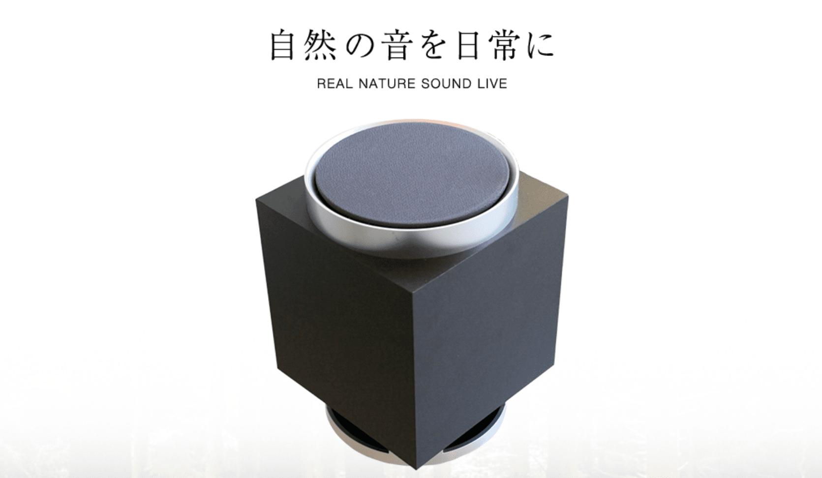 R-LIVE(アールライブ)の評判・口コミを導入事例をもとに紹介!